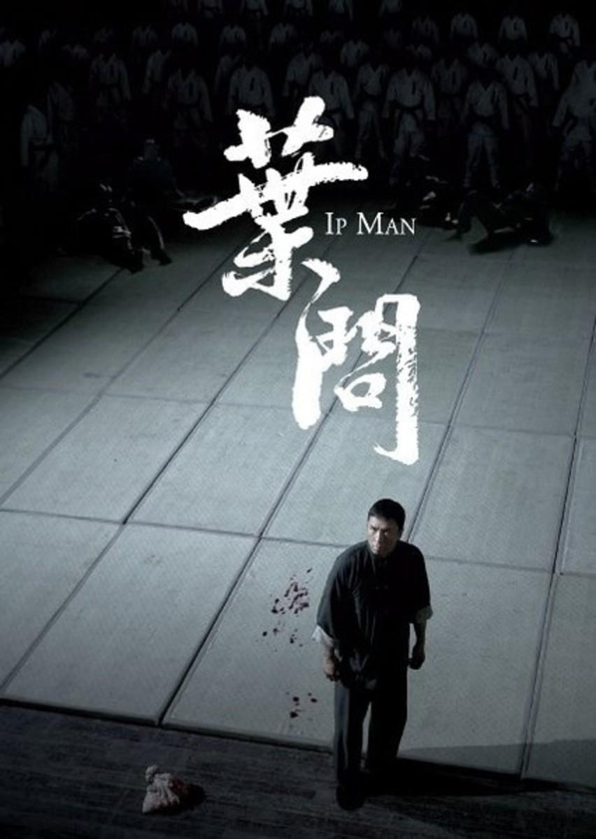 ip-man-2008-review