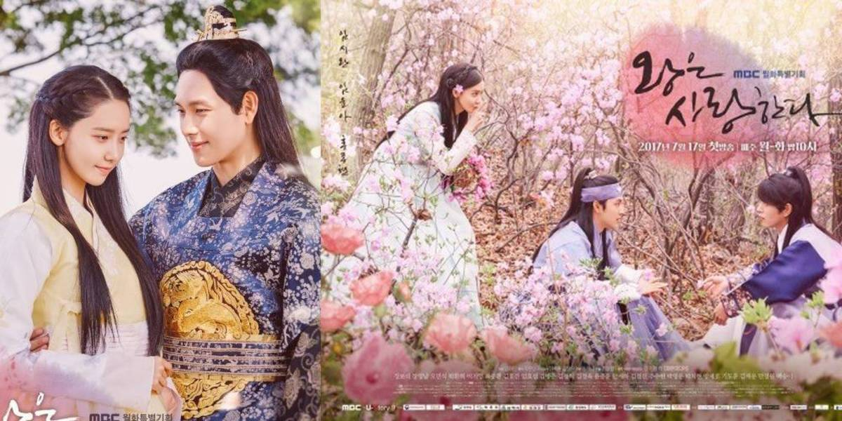 The King Loves | 14 Popular Romantic K-Dramas You Must Watch
