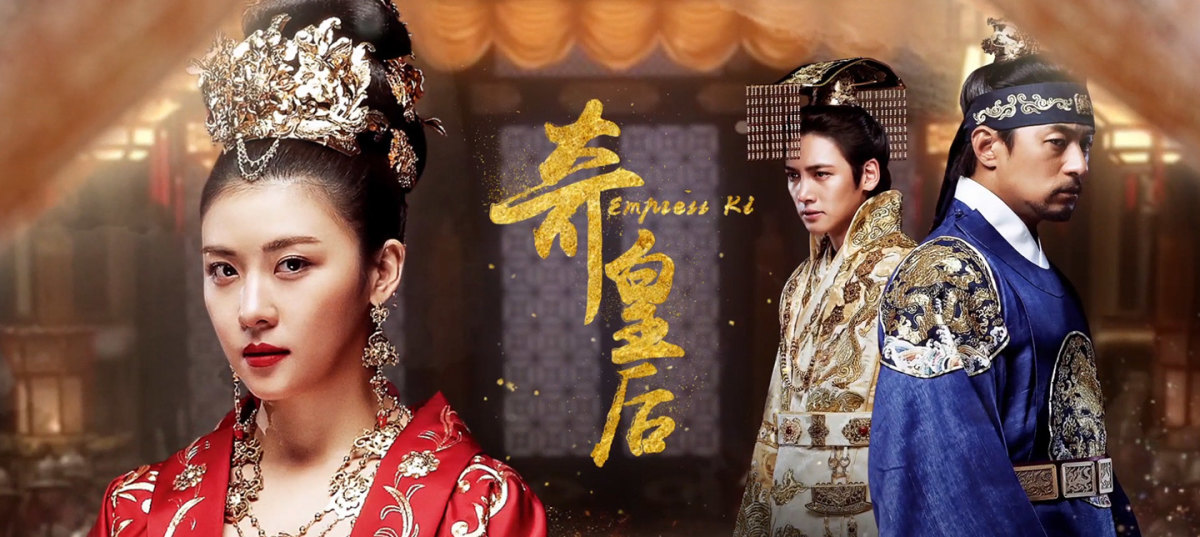 Empress Ki is a historical drama that doesn't come up short on romance.