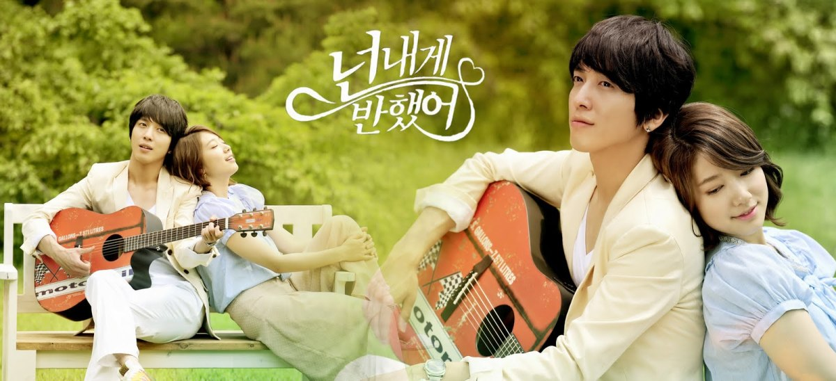 Heartstrings is an adorable love story  about two young musicians.