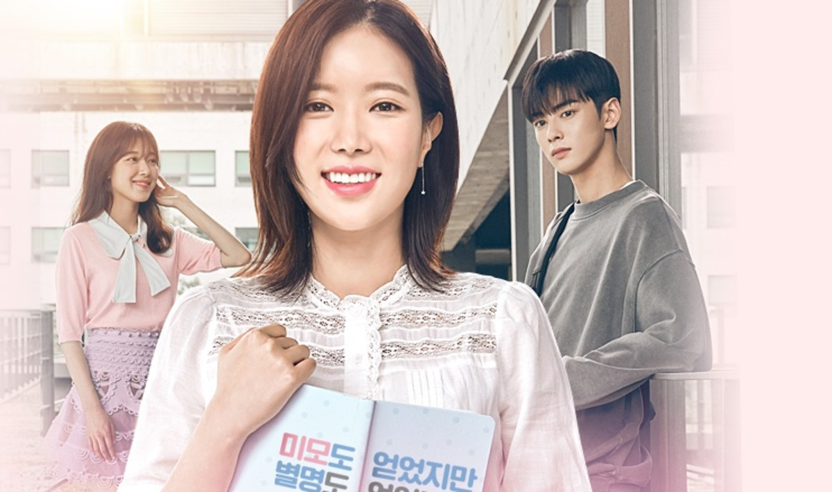 My ID Is Gangnam Beauty explores the relationship between inner beauty and external appearance in a university setting.