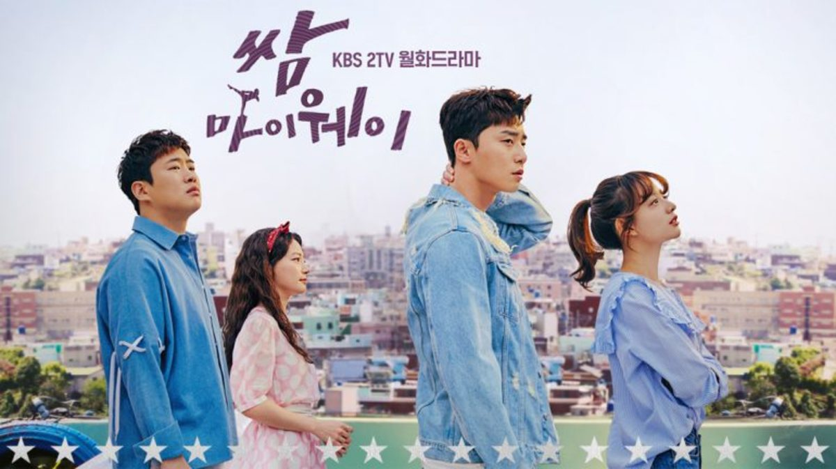 Fight for My Way is about four friends struggling to grow up, find love, and follow their dreams.