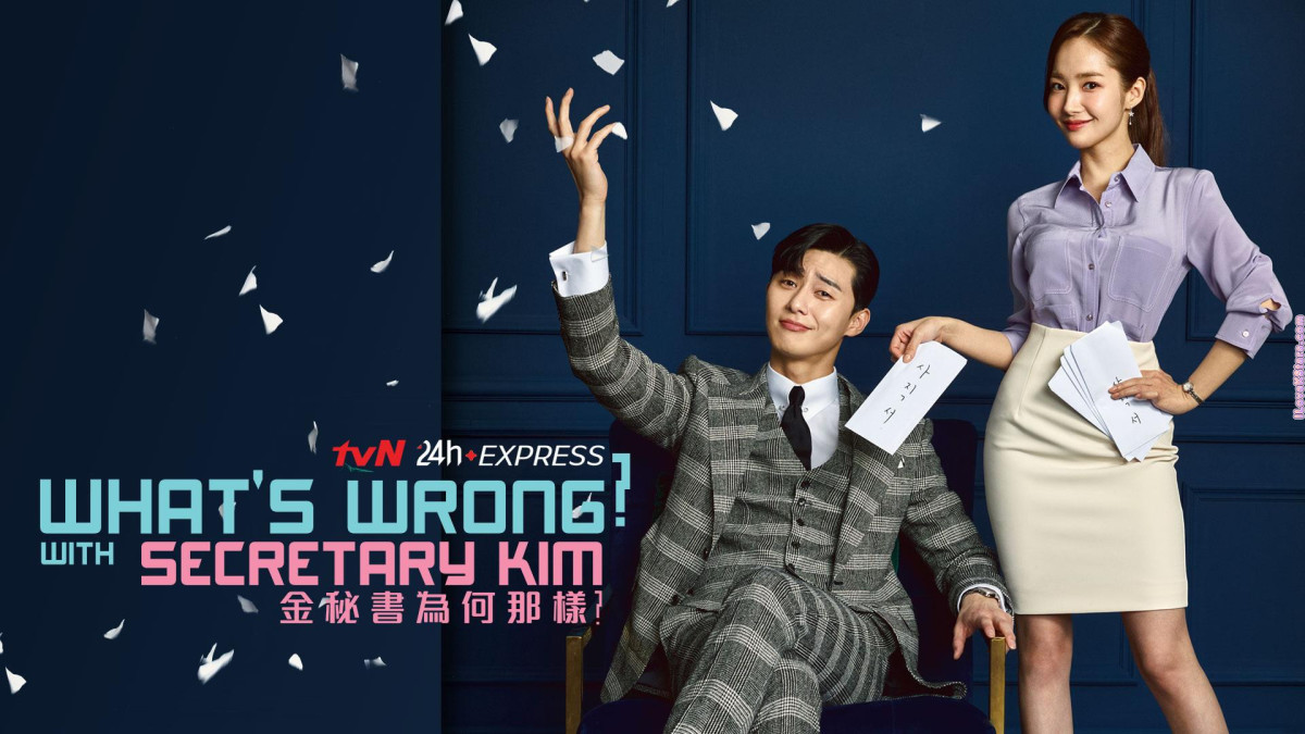 What's Wrong With Secretary Kim is a raucous romantic comedy that explores what can happen when a professional relationship becomes a personal one.