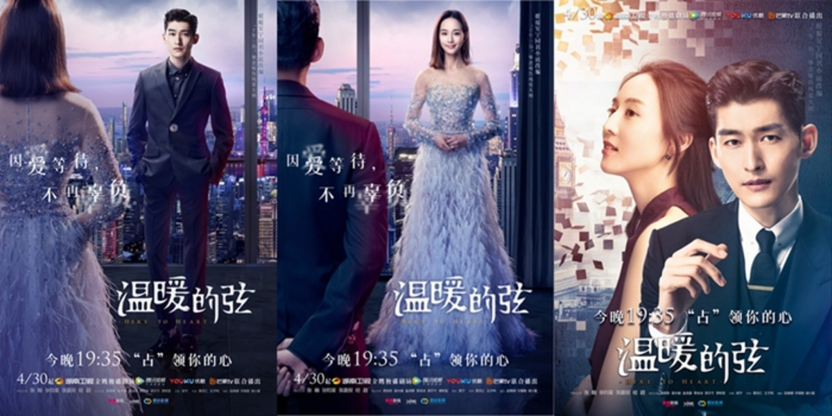 Here to Heart | 15 Best Chinese Dramas You Should Watch