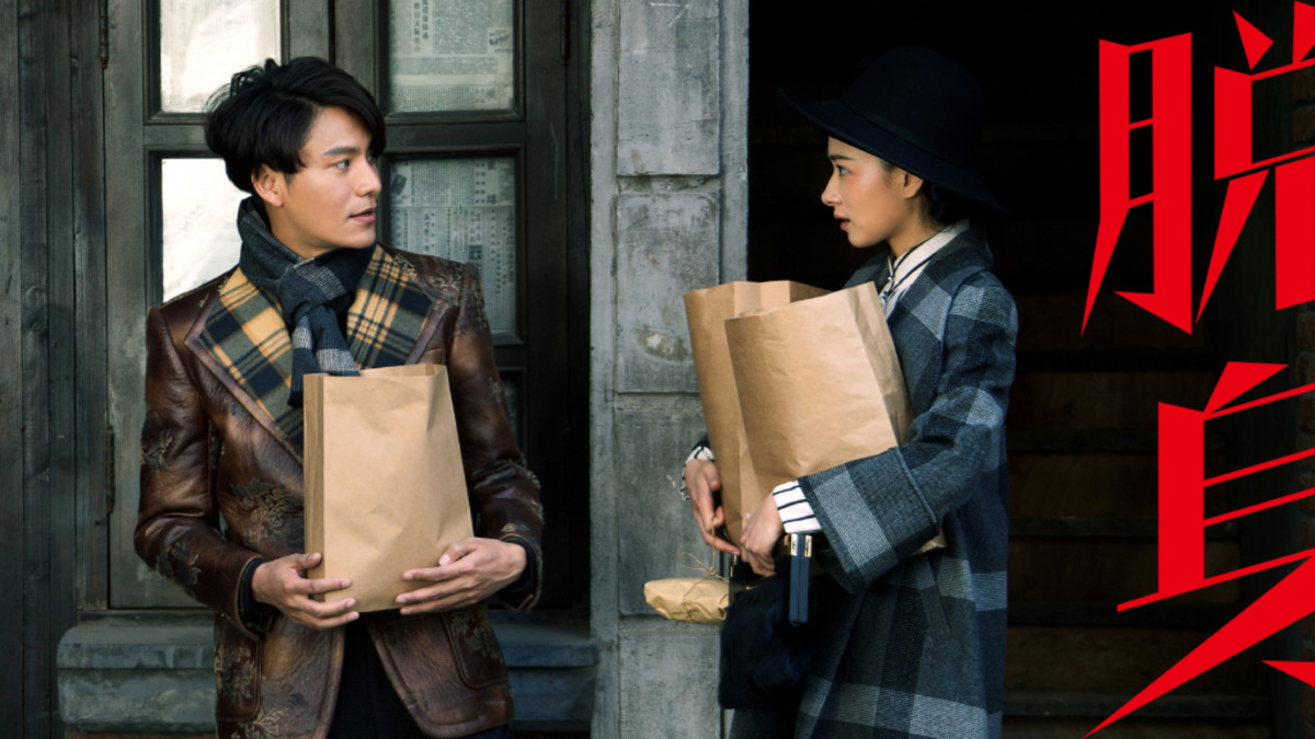 Lost in 1949 | 15 Best Chinese Dramas You Should Watch