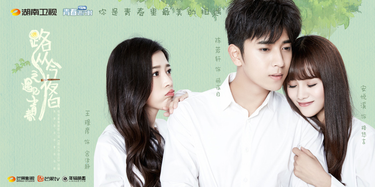 The Endless Love | 15 Best Chinese Dramas You Should Watch