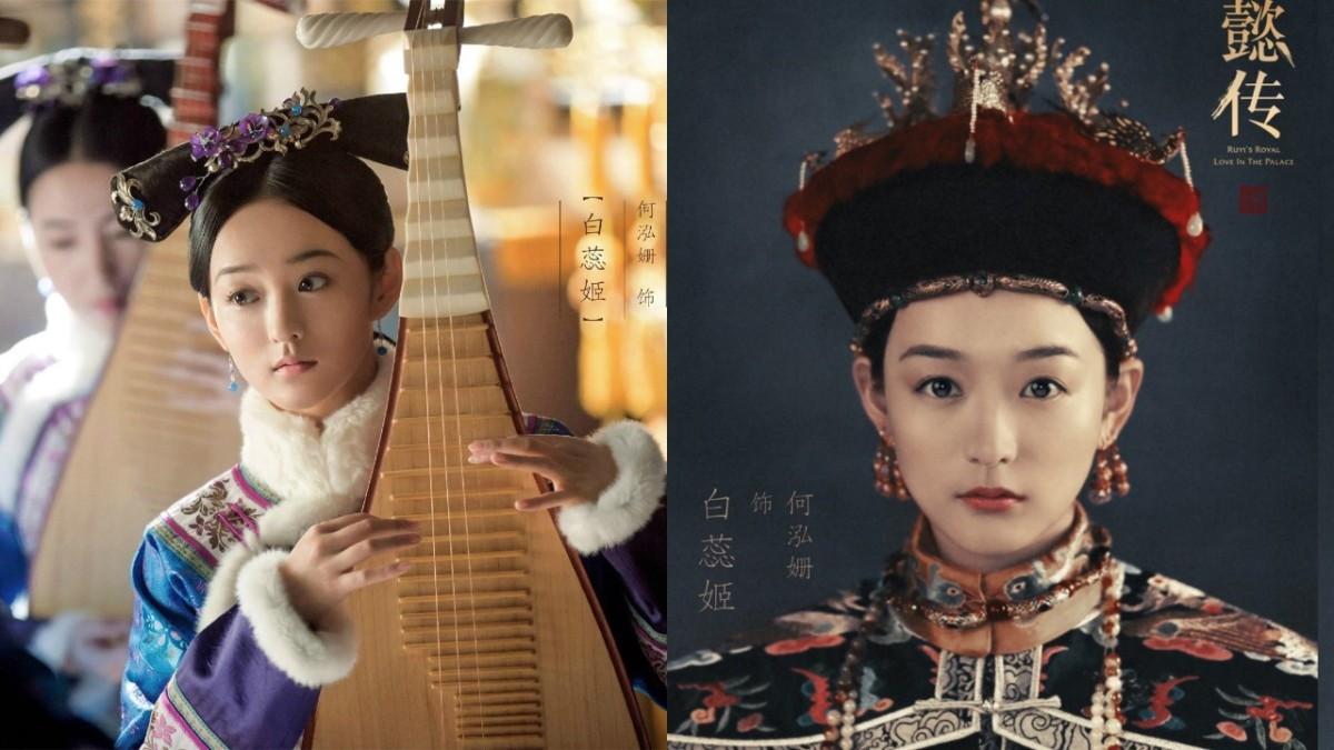 Ruyi's Royal Love in the Palace | The 22 Best Chinese Historical Dramas