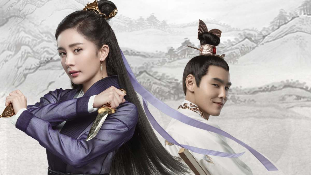 """Legend of Fu Yao"""