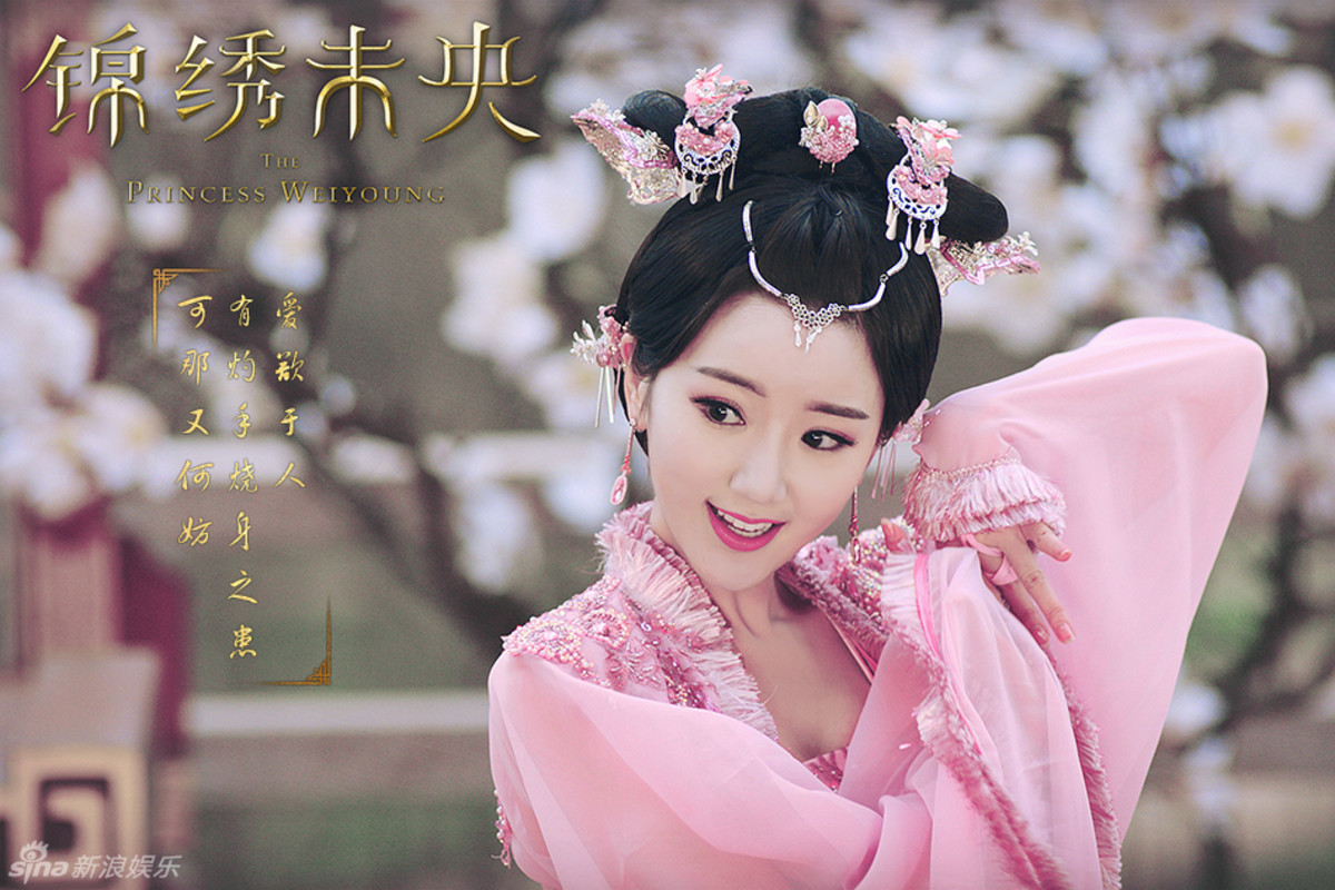 The Princess Weiyoung | The 22 Best Chinese Historical Dramas