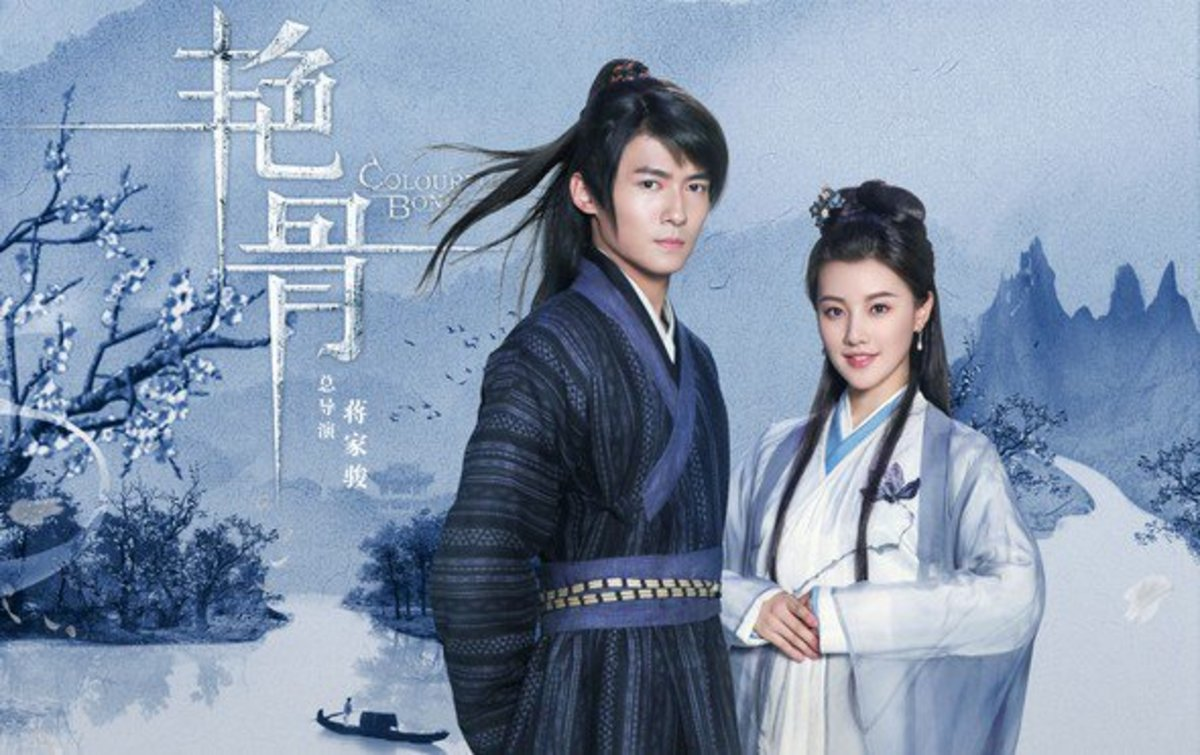 Colourful Bone | The 22 Best Chinese Historical Dramas