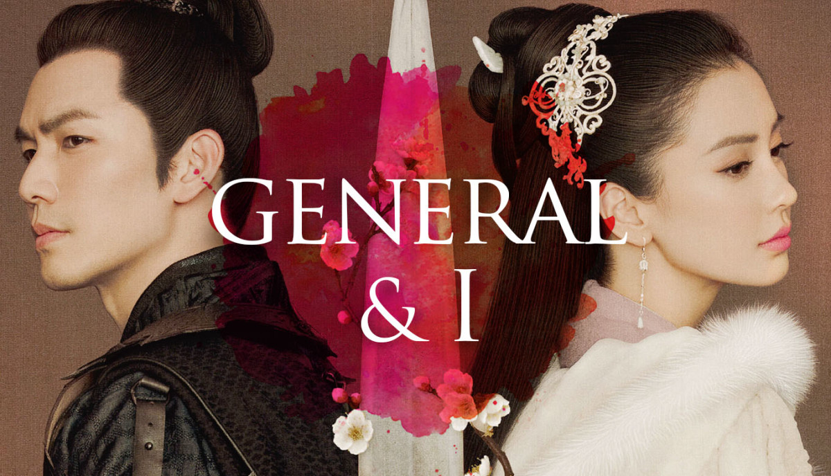 """""""General and I"""""""