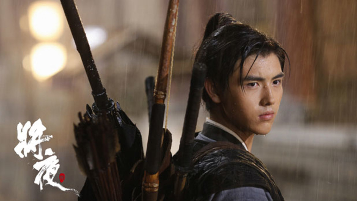 Ever Night | The 22 Best Chinese Historical Dramas