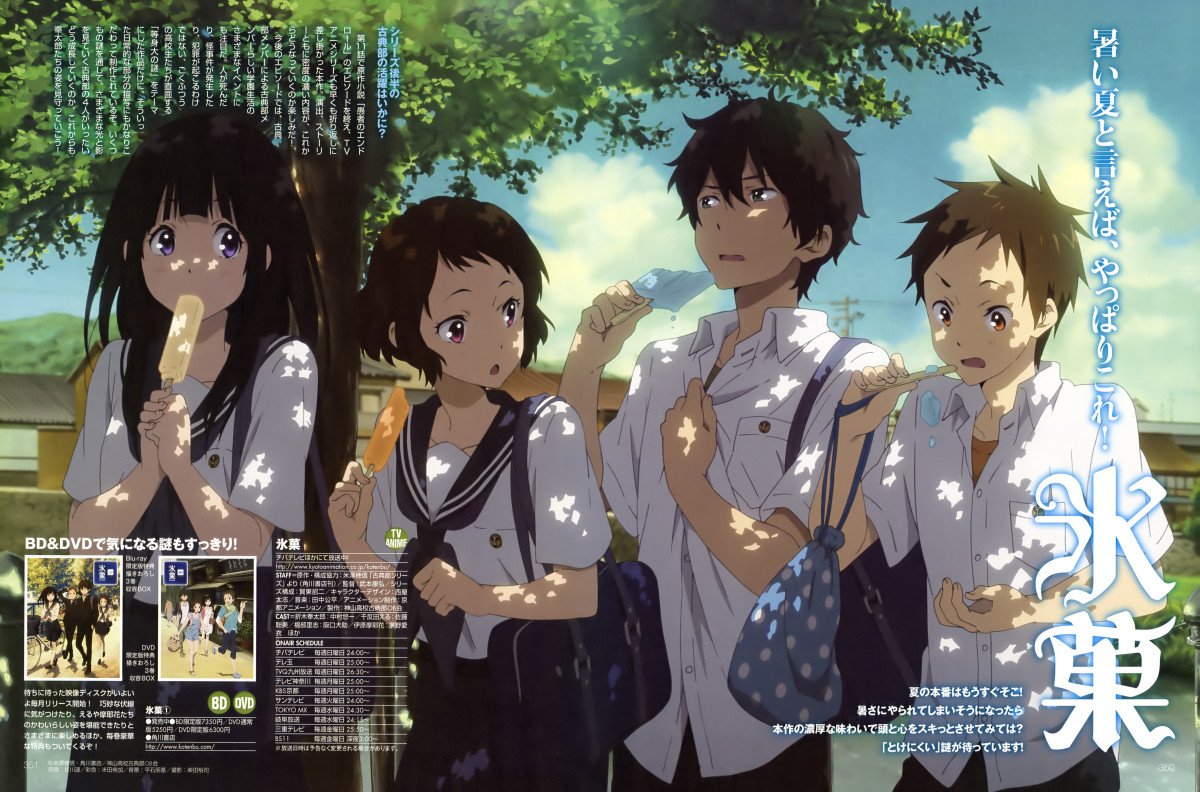 what-made-hyouka-bad