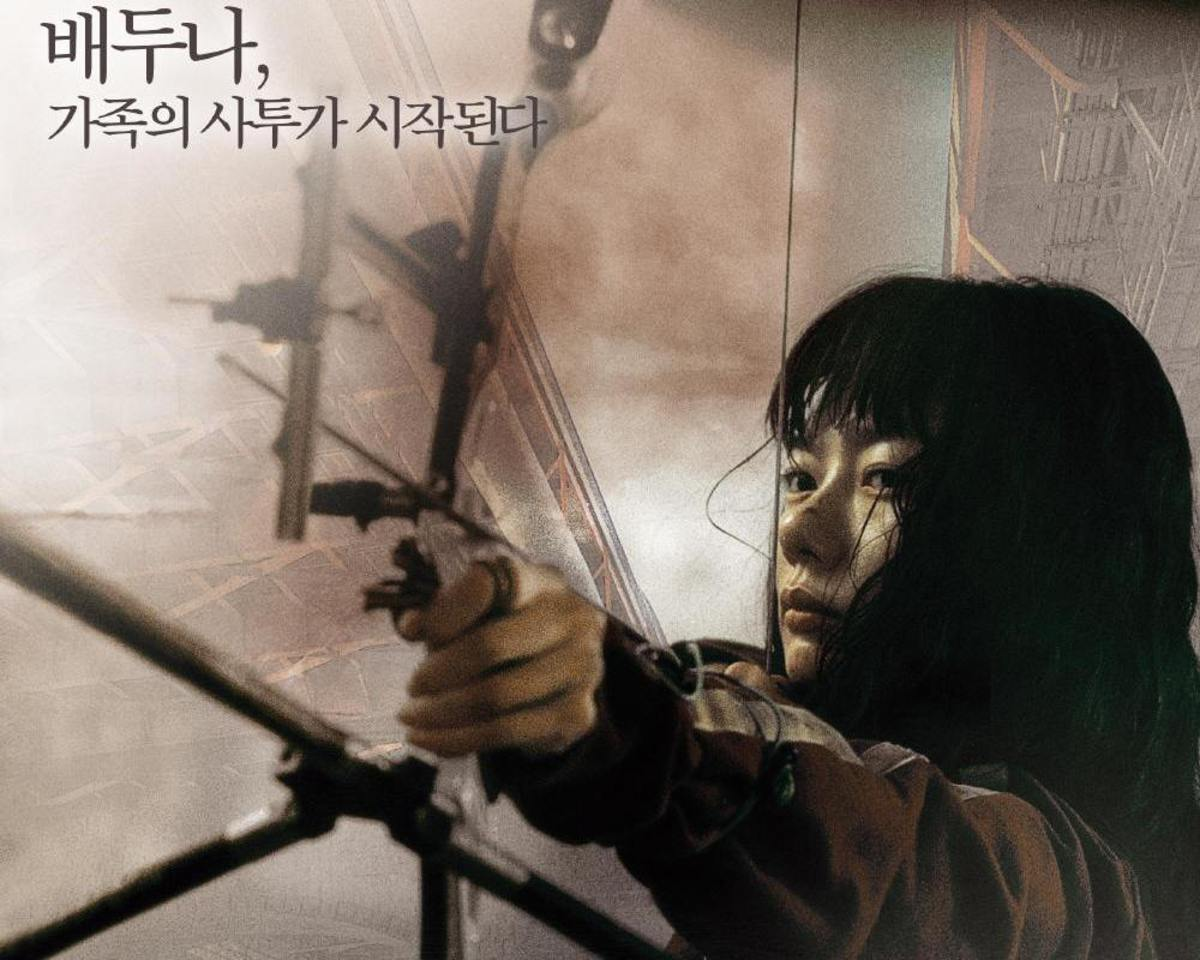 The Host | Top 10 Must See Korean Movies