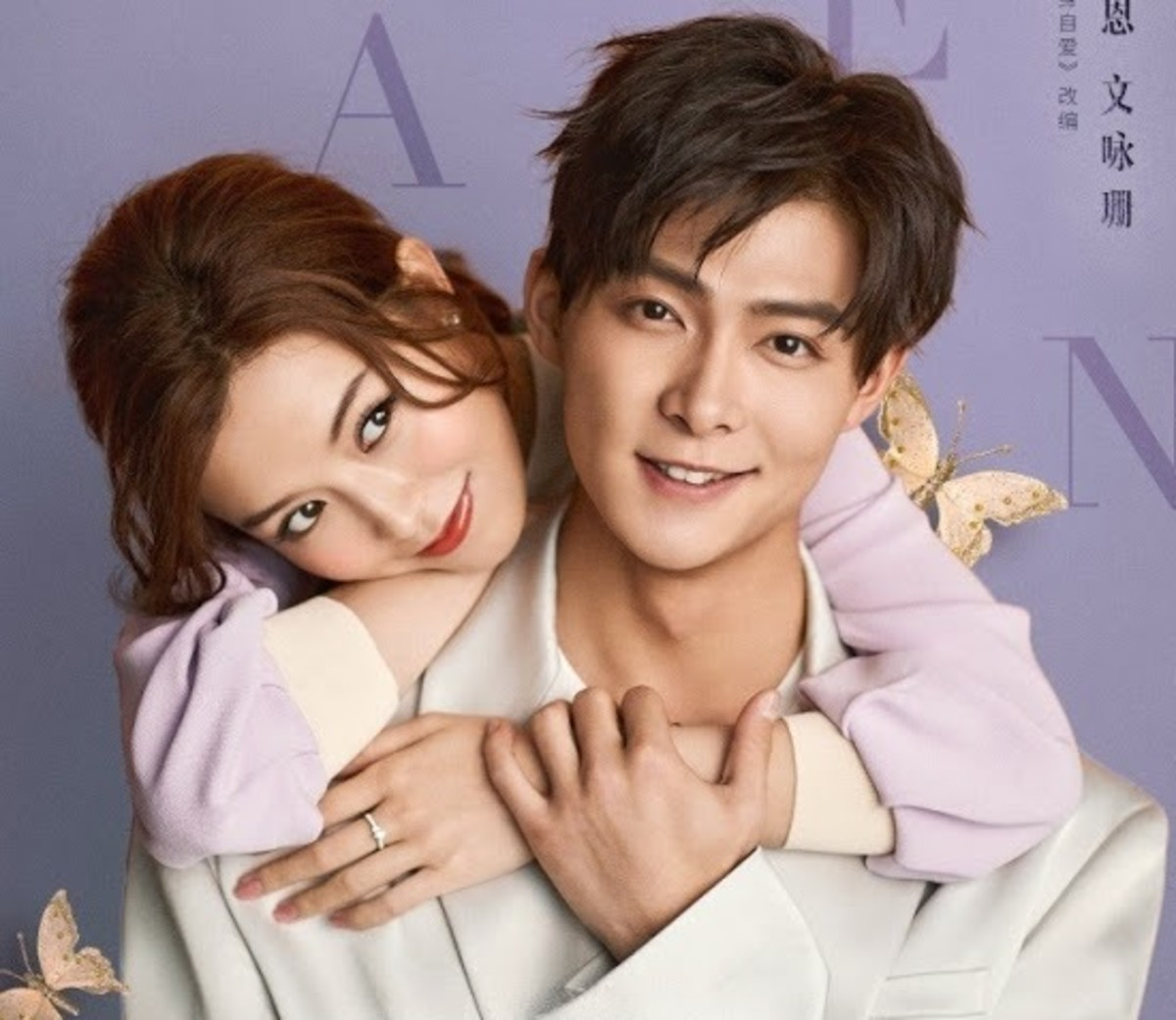 Nice To Meet You | The Top 11 Most Romantic Chinese Dramas