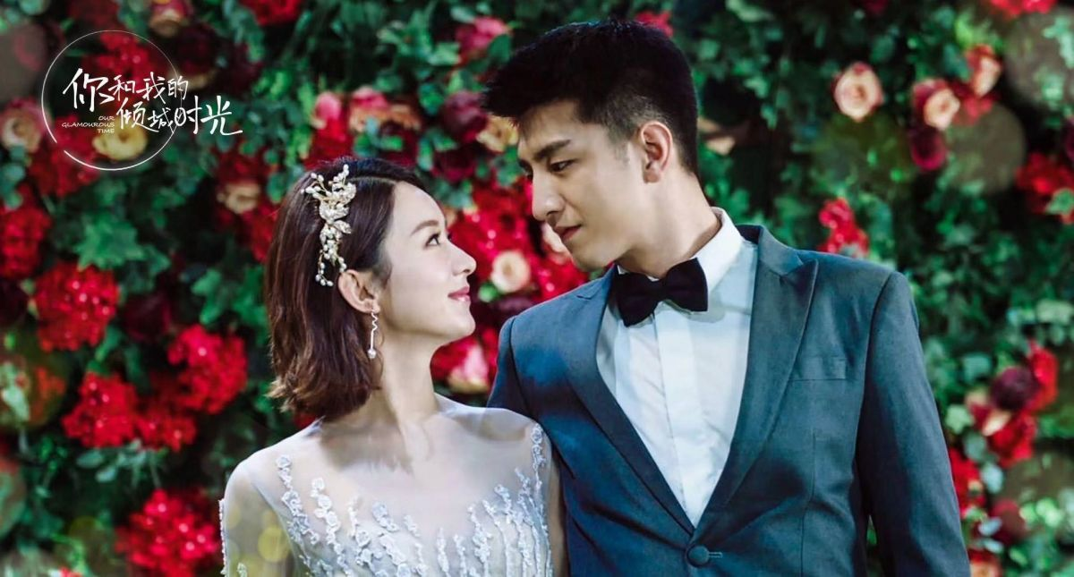 Our Glamorous Time   The Top 11 Most Romantic Chinese Dramas
