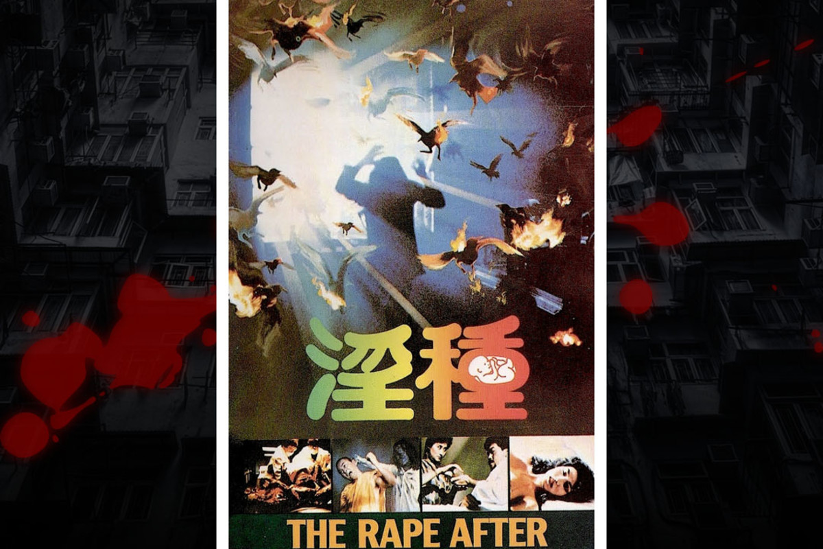 The Rape After is a forerunner for the most nauseating Hong Kong 80s exploitation movie ever made.
