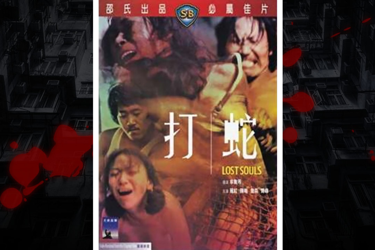 There is so much nudity and rape in Lost Souls, you'd be desensitized by the final third of this shocking Hong Kong movie.