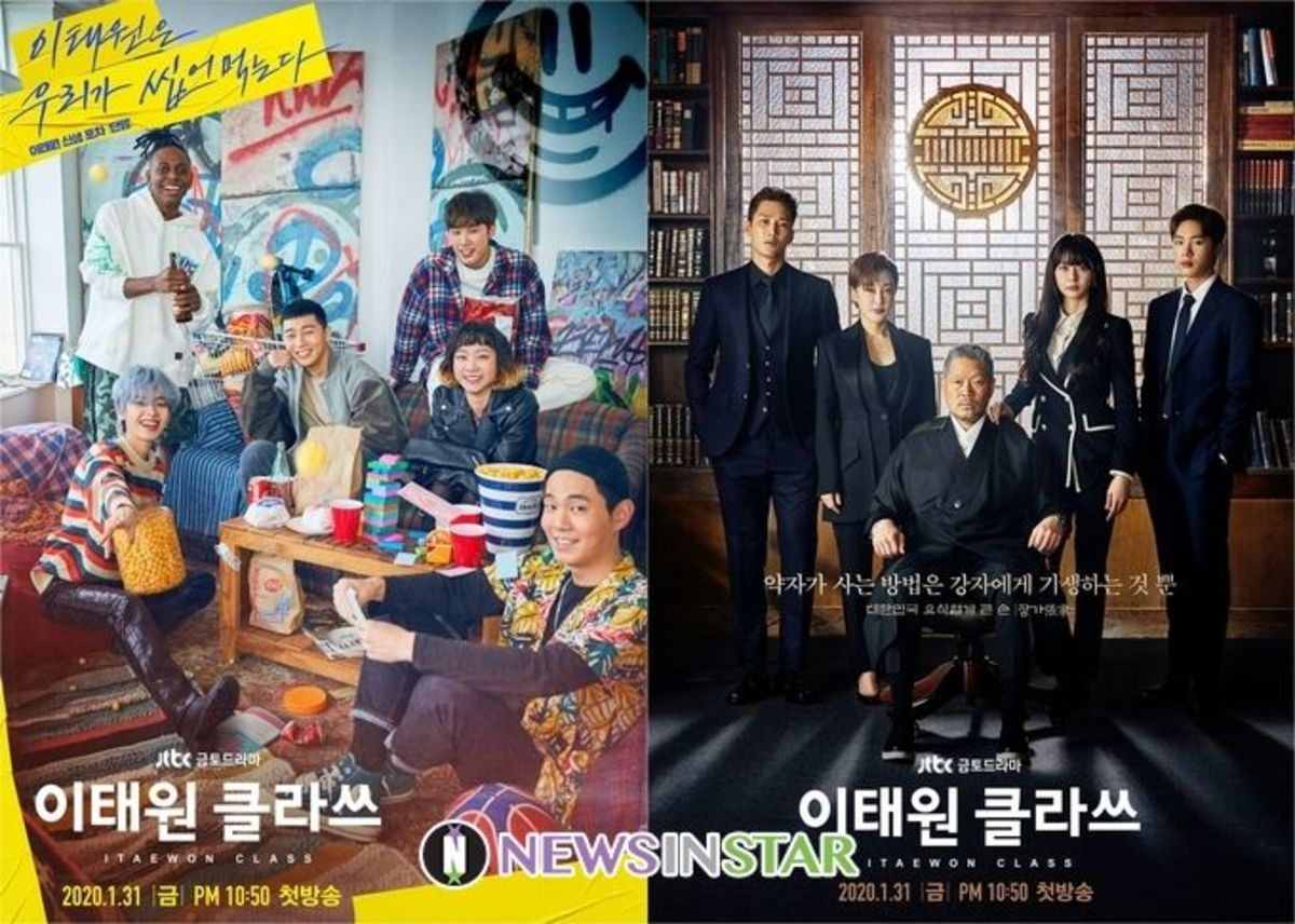 top-5-kdrama-on-netflix-koreandrama