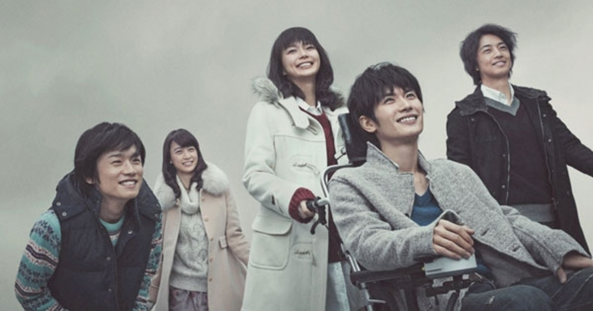 top-5-saddest-and-most-emotional-japanese-dramas-of-all-time-jdrama-japan