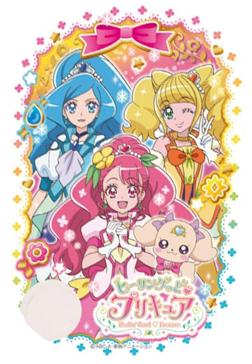 Merchandise for the newest Pretty Cure season, Healin Good Pretty Cure.