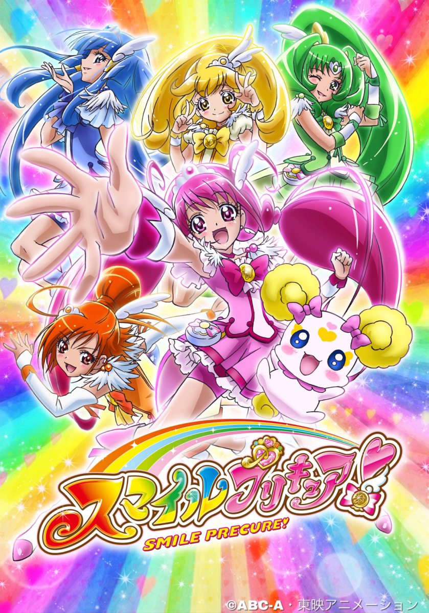 "A poster for ""Smile Precure,"" the anime that would become ""Glitter Force."""