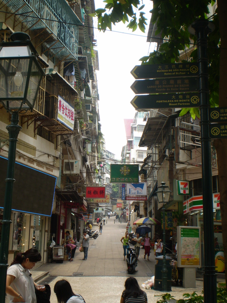 Street scene near Sao Paulo.