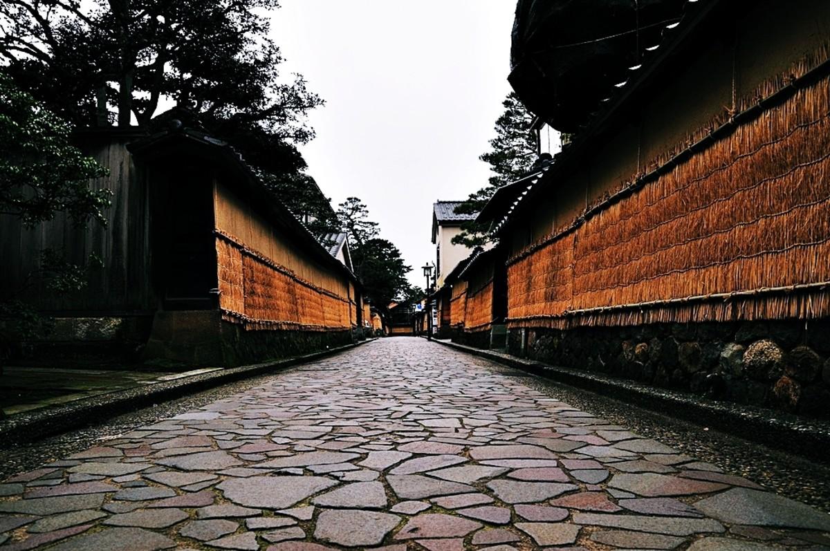 Nagamachi, Kanazawa