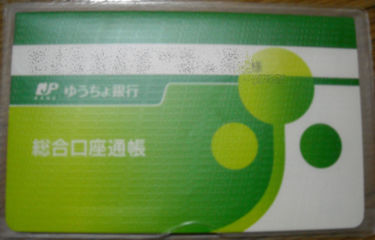 A Japan Post bank book.
