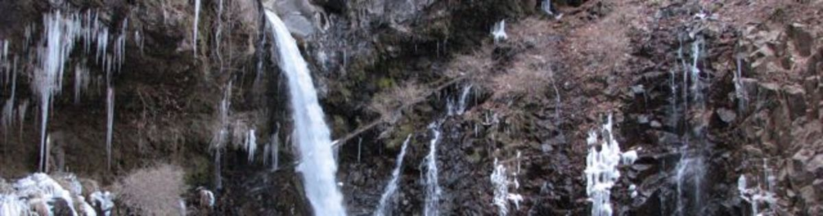 A small section of Urami falls in winter, Nikko.