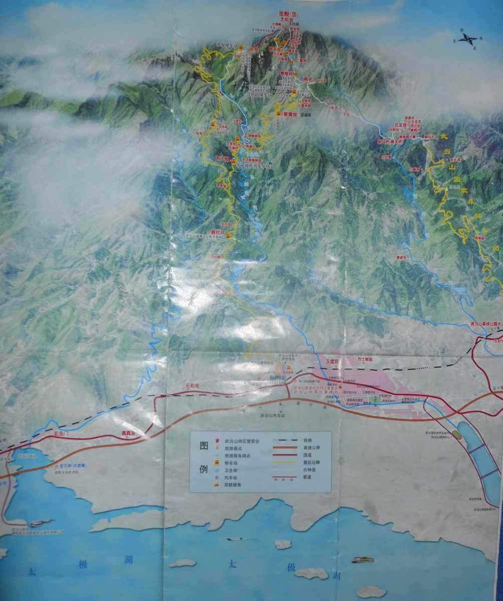 Photo of the map that I bought at the entrance to Wudang Shan
