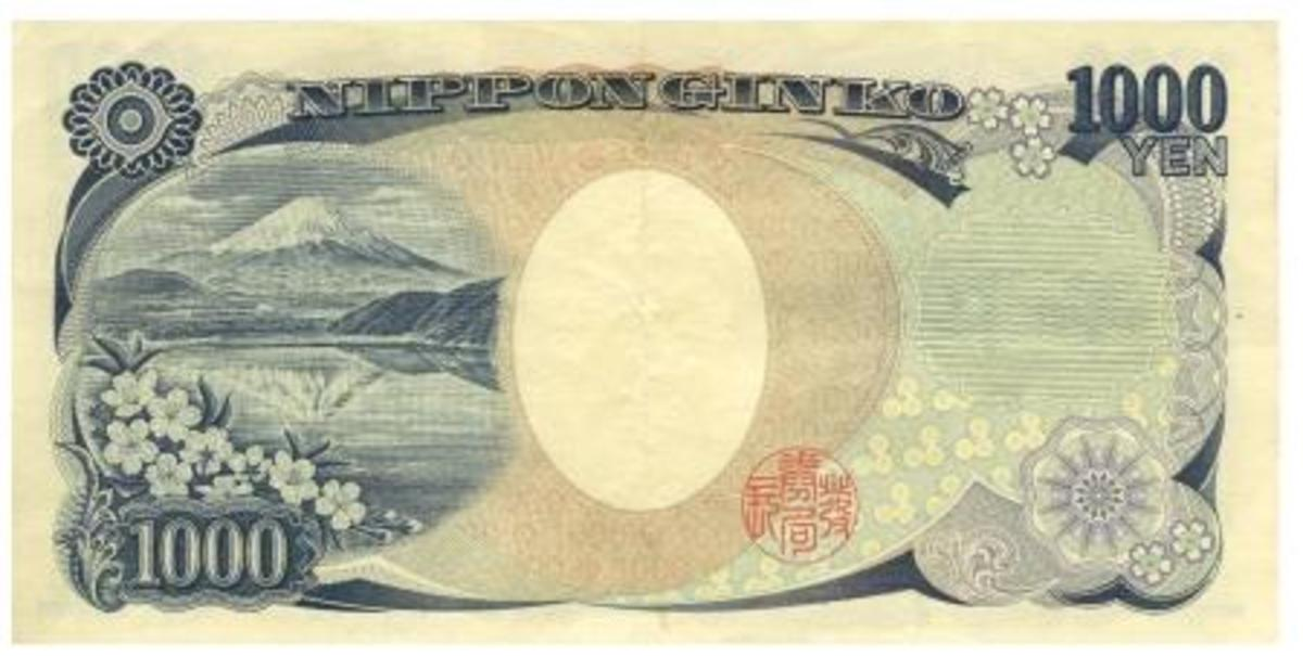Front and back of a Japanese 1,000 Yen banknote.