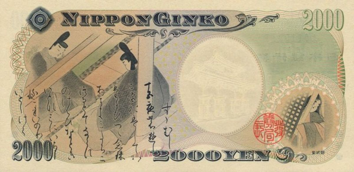 Front and back of a Japanese 2,000 Yen banknote.