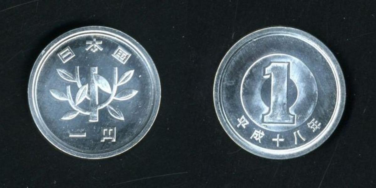 Front and back of a Japanese one Yen coin.