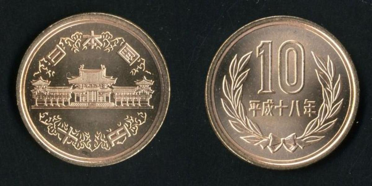 Front and back of a Japanese ten Yen coin.