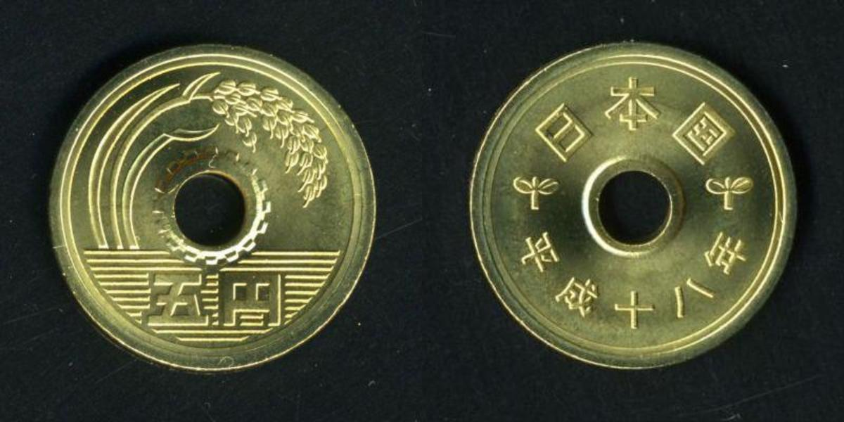 Front and back of a Japanese five Yen coin.