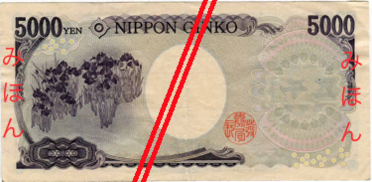 Front and back of a Japanese 5,000 Yen banknote.