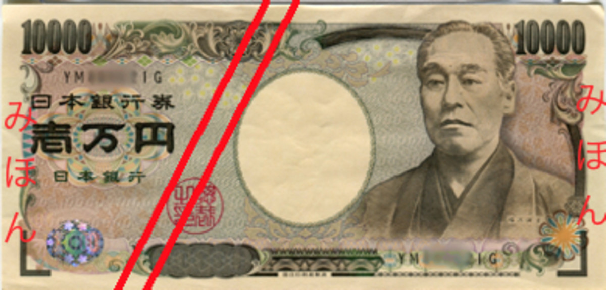 the-japanese-yen-designs-and-denominations
