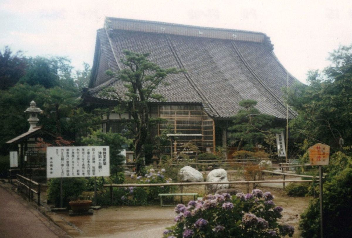 Konponji, Sado Island.