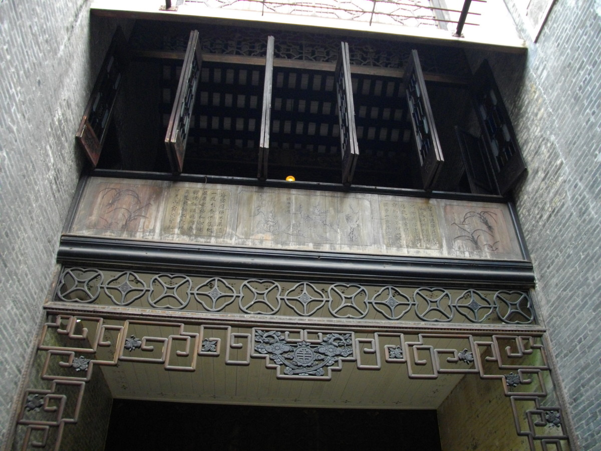 Lou Kau Mansion interior.