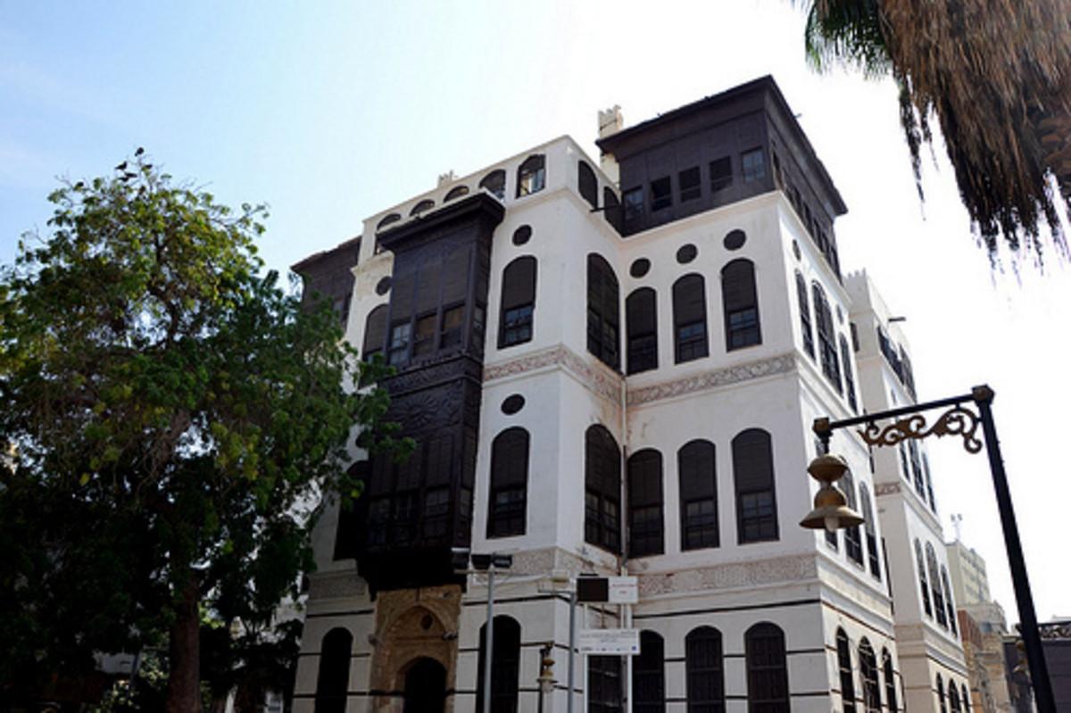 Al Naseef House