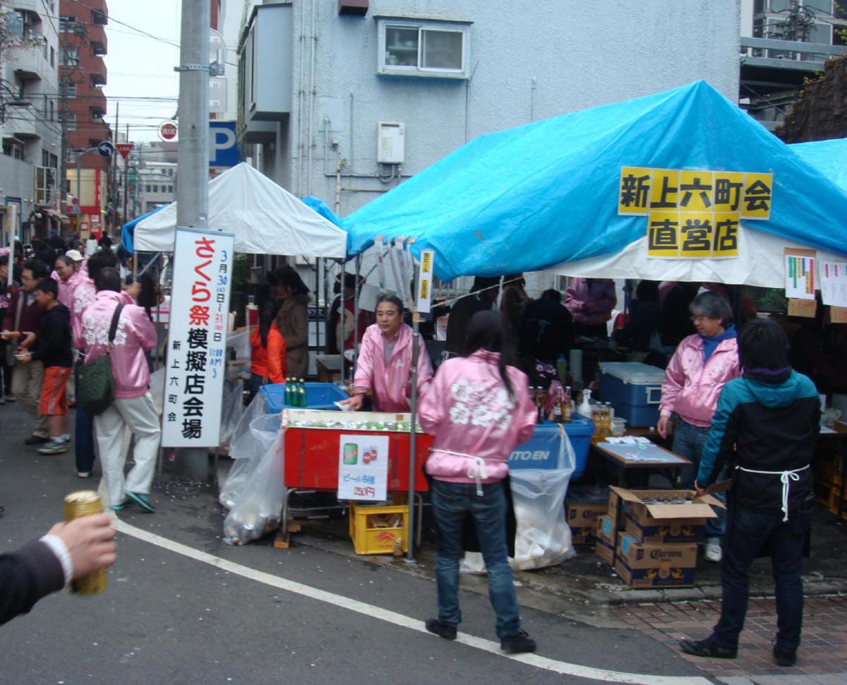 Neighborhood association selling food and beverages
