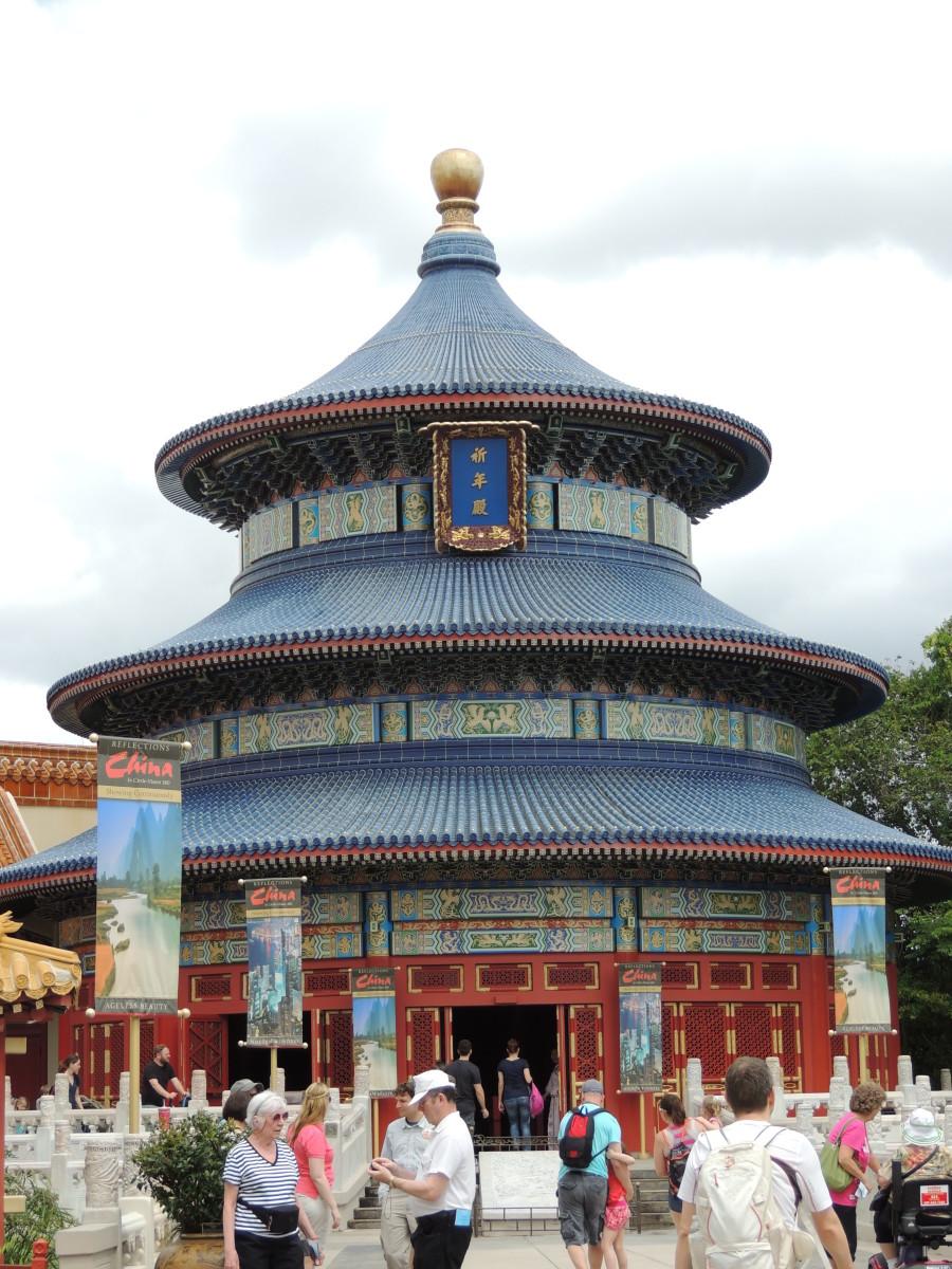 Epcot's World Showcase - China
