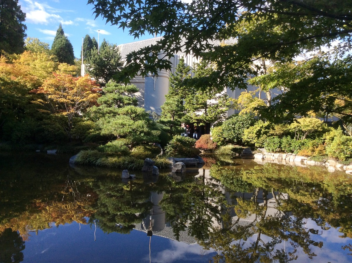 A view of the Momiji Japanese Garden