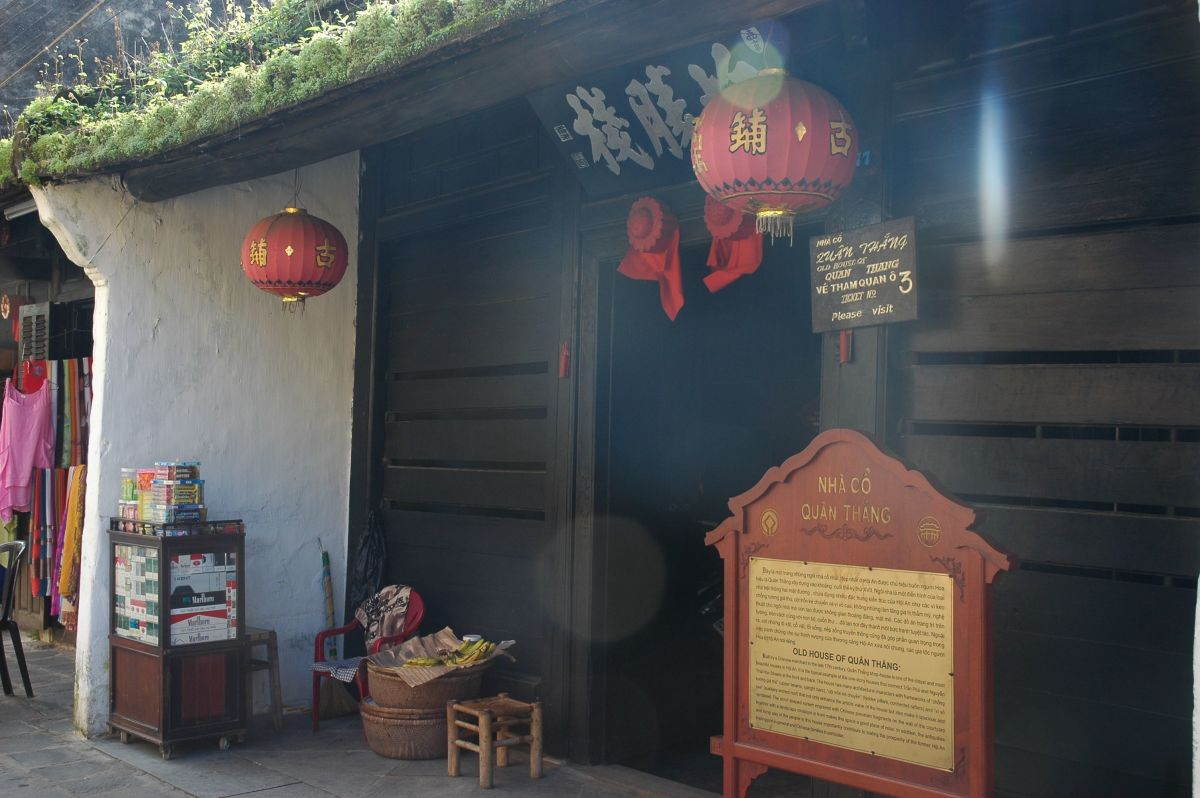 Entrance to the tea house © A Harrison