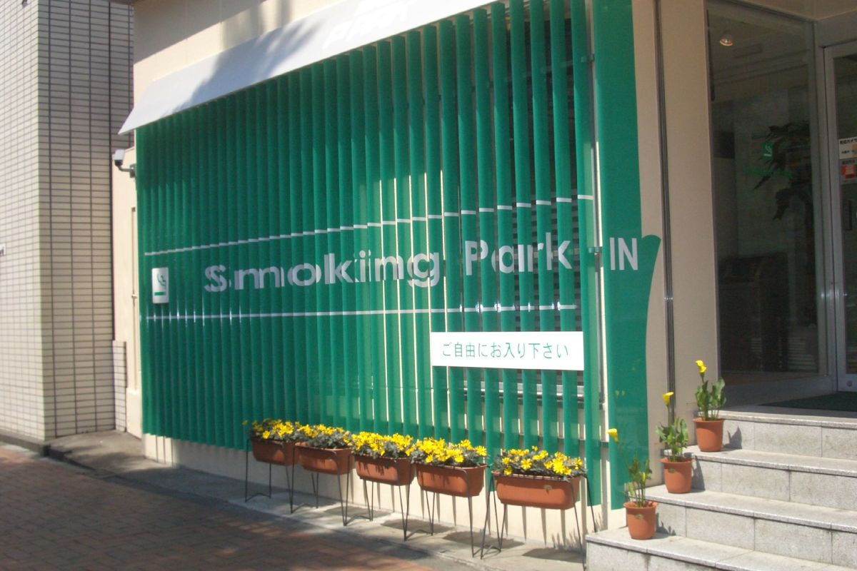 A closed-off smoking area.