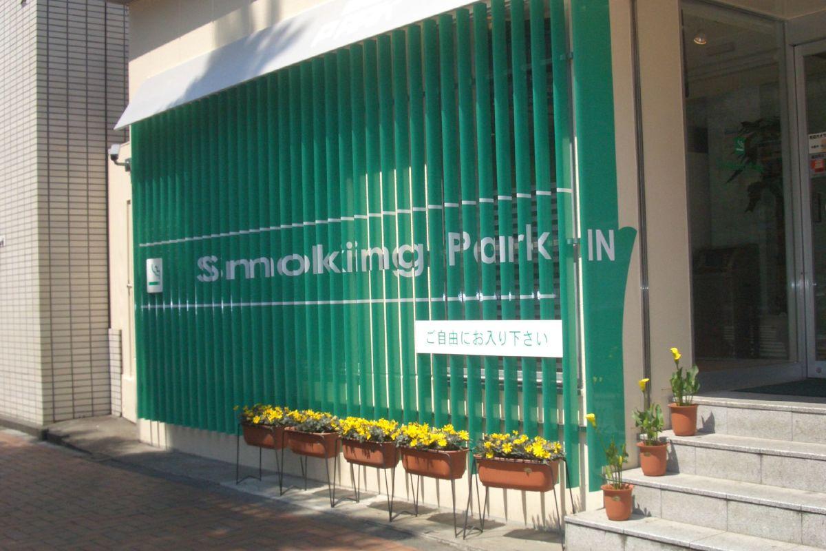 A closed-off smoking area.