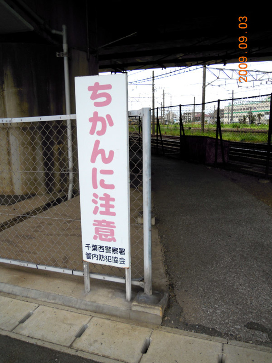 "A sign near a train station reads, ""Beware of Public Harassment!"""