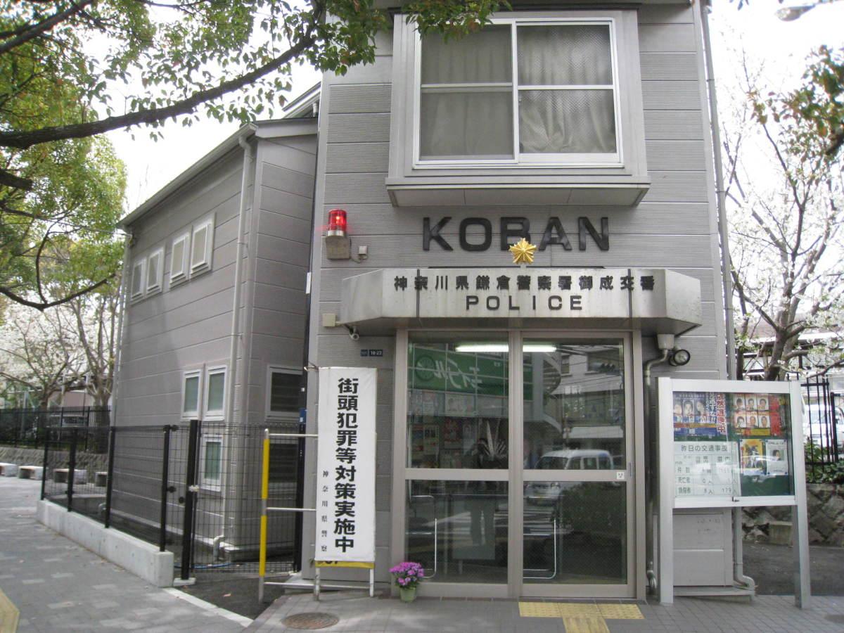 A kōban.