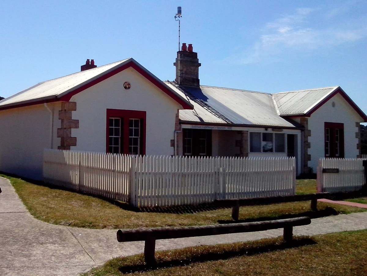 Cape Schanck Museum was the Innkeepers' Residence a long time ago.